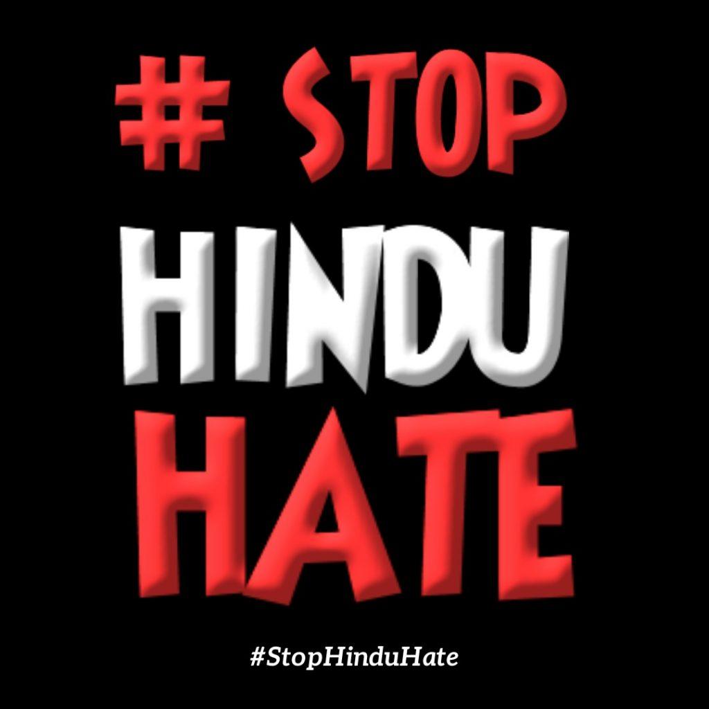 Stop Hindu Hate